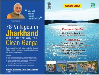 Clean Ganga Programme in All 78 Jharkhand Villages on its Banks