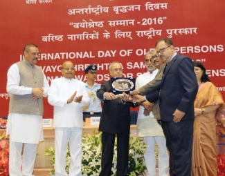 President of India Presents Vayoshreshtha Sammans